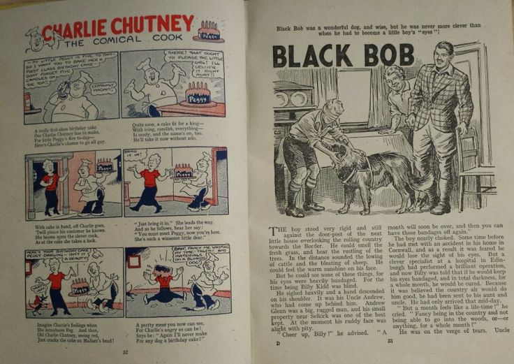 Page 32 and 33 of Dandy Monster Comic 1947