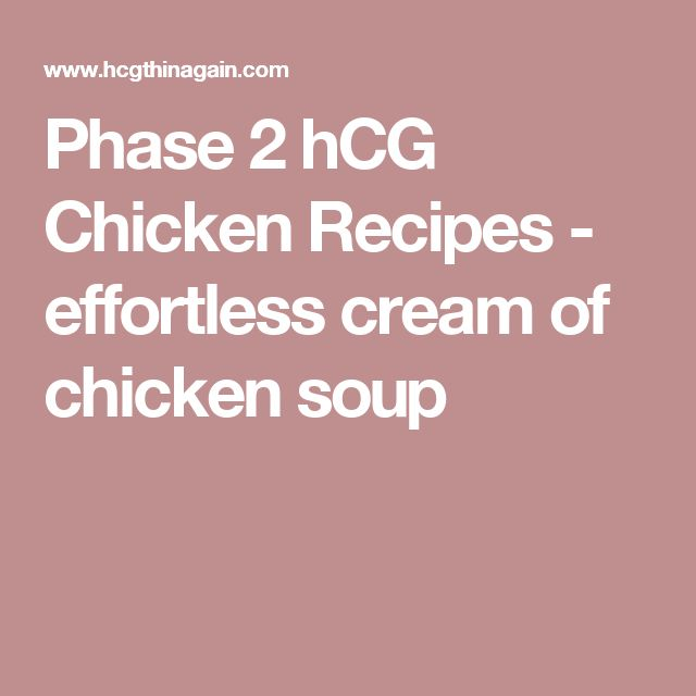 Phase 2 hCG Chicken Recipes - effortless cream of chicken soup