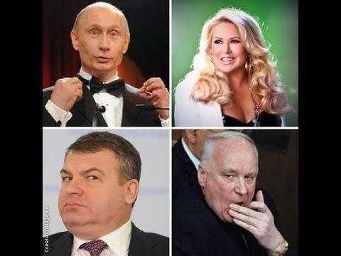 Путин наградит Васильеву и Бастрыкина с Сердюковым