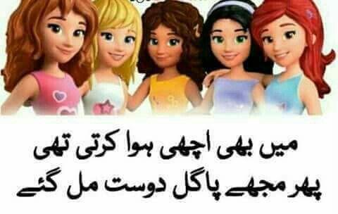 Hahahhah .. True