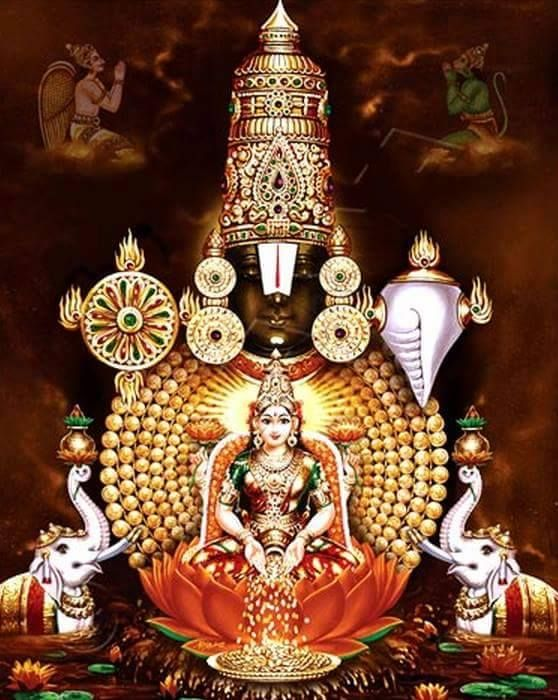 Tirumala Tirupati Vaibhavam