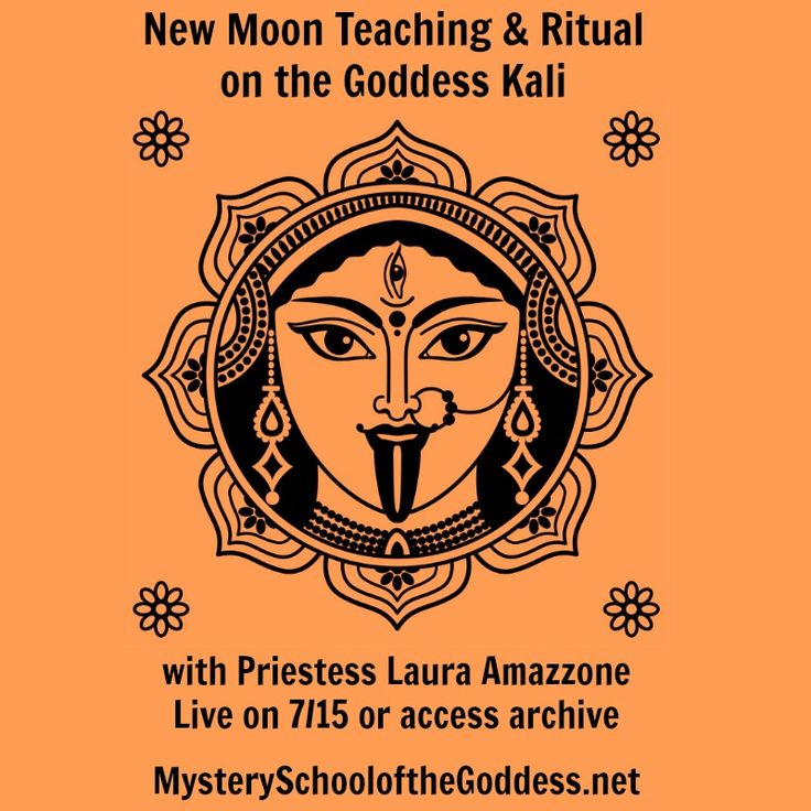 1000+ Images About Mystery School Of The Goddess On Pinterest