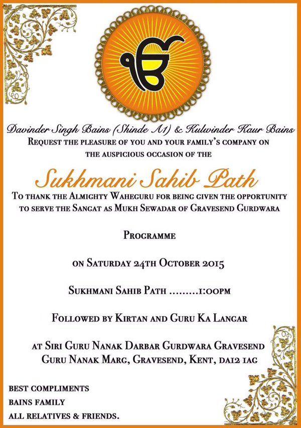sukhmani sahib path invite best custom invitation template