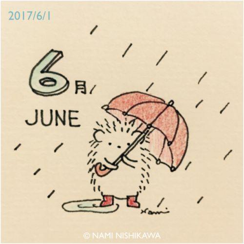 1194 6月 June