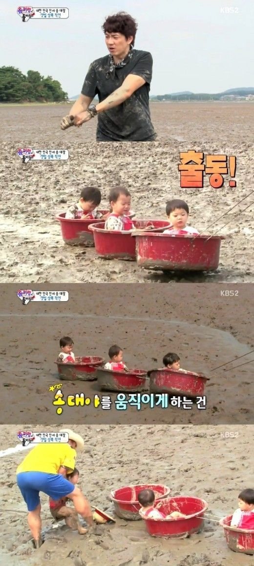"""Song Il Gook Takes His Triplets on a Train Ride Through Mud on """"Superman Returns"""""""