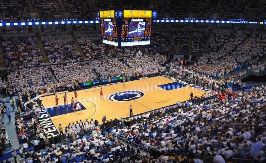 Bryce Jordan Center, home of Penn State basketball <3