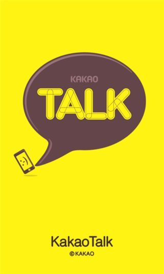 kakaotalk - chat app (primarily)