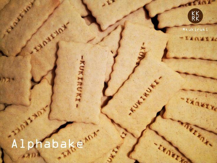 Alphabake #bakeliketheresnotomorrow #kukiruki #bakelovenotwar #cookies