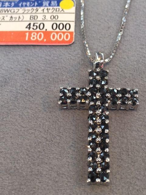 ブラックダイヤモンドの十字架ネックレス
