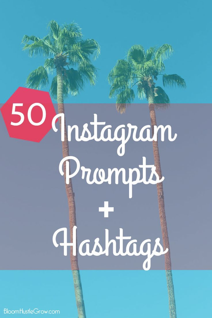 50 Instagram prompts with hashtags that are business friendly.  A list to get you thinking of pictures you can share that shows behind the scenes and some of your personality.