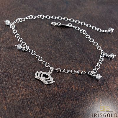 Silver foot chain - Anklet