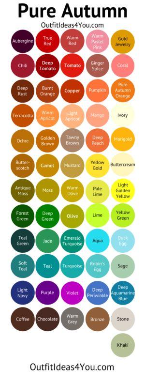 Pure Autumn Color Palette (Warm Autumn)                                                                                                                                                     More