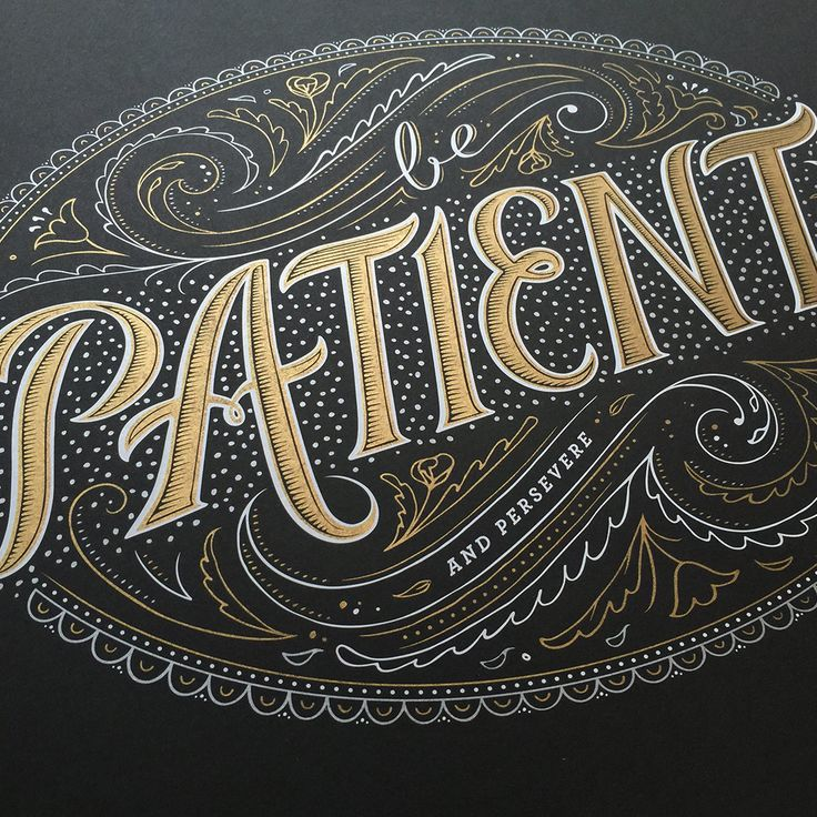 Be Patient & Persevere metallic-gold screen print designed by Becca Clason // For sale at www.cheerletter.com