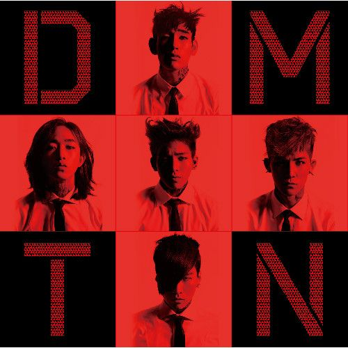 "Dalmatian makes a comeback with ""E.R"" MV & new mini-album, 'STATE OF EMERGENCY' #allkpop #kpop"