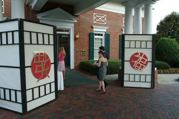 O'Brien Productions - Oriental Theme Party - Entrance Decor. 770-422-7200
