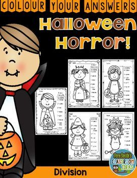 Five Colour By Code Halloween Division Colour Your Answers Worksheets with Answer Keys Included. Adorable, Non-Scary Kids in Halloween Costumes Theme. UK Version: Division Halloween Fun - Colour Your Answers Printables for some Math Fun in your classroom! #FernSmithsClassroomIdeas