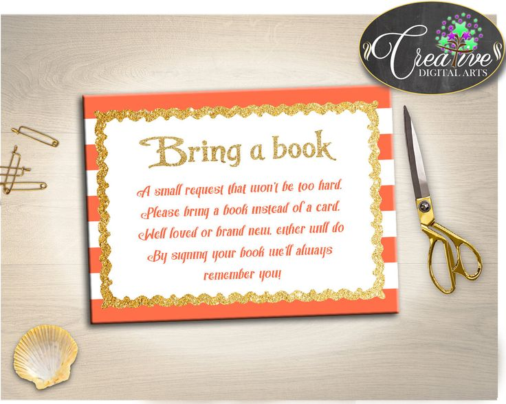 Baby Shower Orange Orange Gold Glitter Writing Reading BRING A BOOK, Party Décor, Digital Download, Party Plan - bs003 #babyshowergames #babyshower