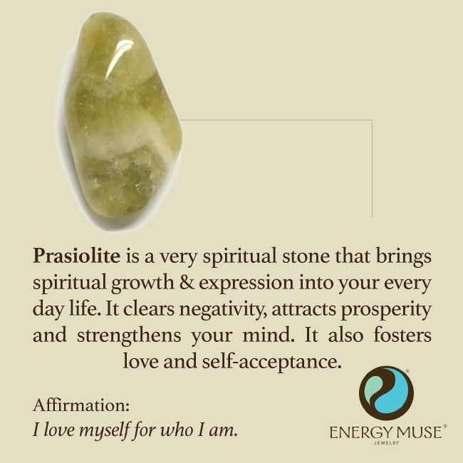 Prasiolite brings spiritual growth and expression into your every day life. It clears negativity, attracts prosperity and strengthens your mind. #crystals