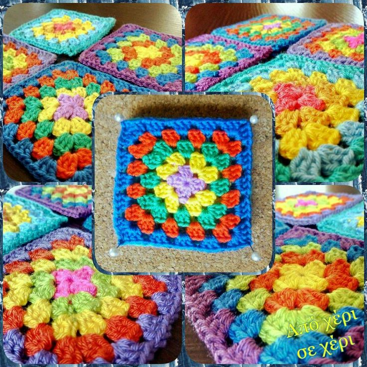 #Πλεκτά #μπαλώματα ή #crochetpatches .... Τα #μοτιφάκια της #γιαγιάς (#grannys #square) σε μια άλλη εκδοχή ... Καλημέρα !!!!!!!!!!!!! #απόχέρισεχέρι