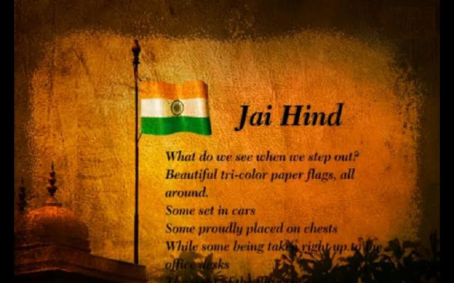 Happy Republic Day India Whatsapp,Facebook Videos Songs,