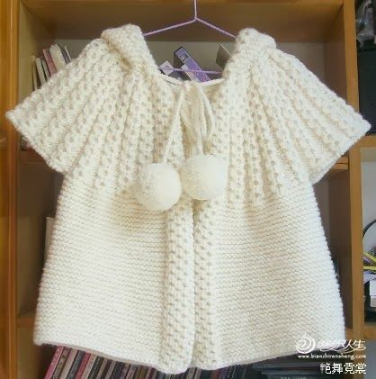 Áo đan len đẹp