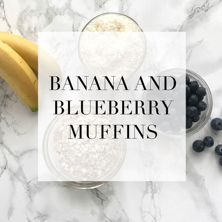 Delicious banana blueberry muffins, free from gluten, egg, dairy and refined sugar. Perfect for allergy and intolerance sufferers.