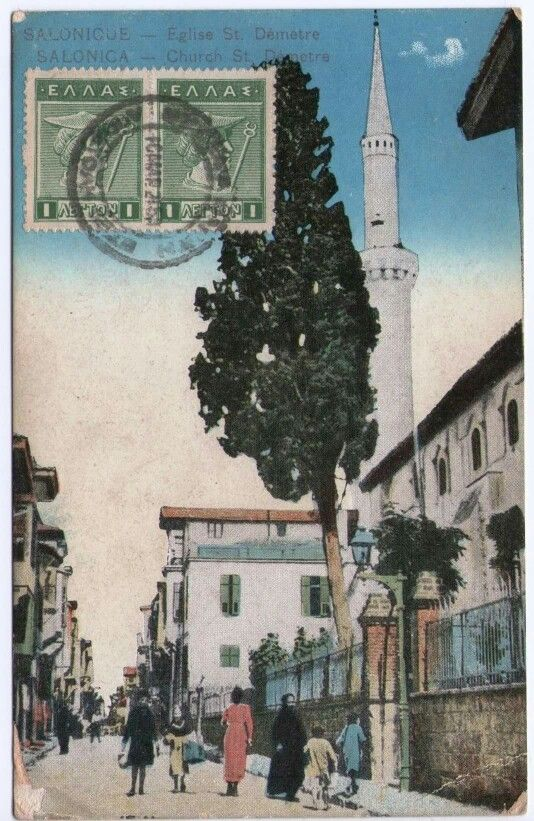 Old pictures of Thessaloniki