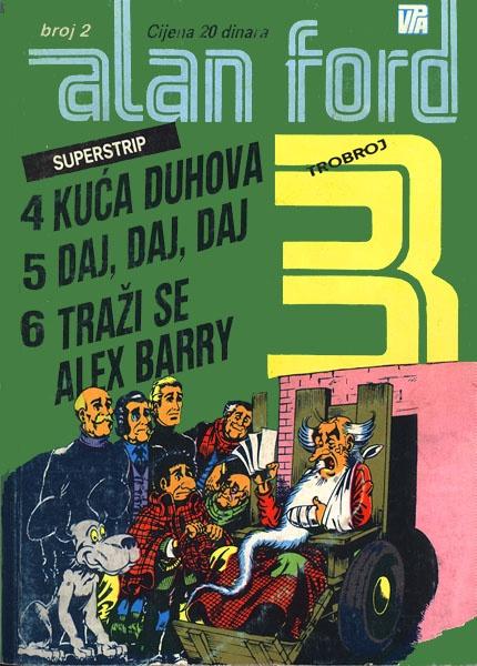 Alan Ford - Yugoslav edition