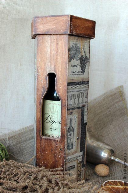 """Кухня ручной работы. Ярмарка Мастеров - ручная работа Короб для вина """"MIX"""". Handmade."""
