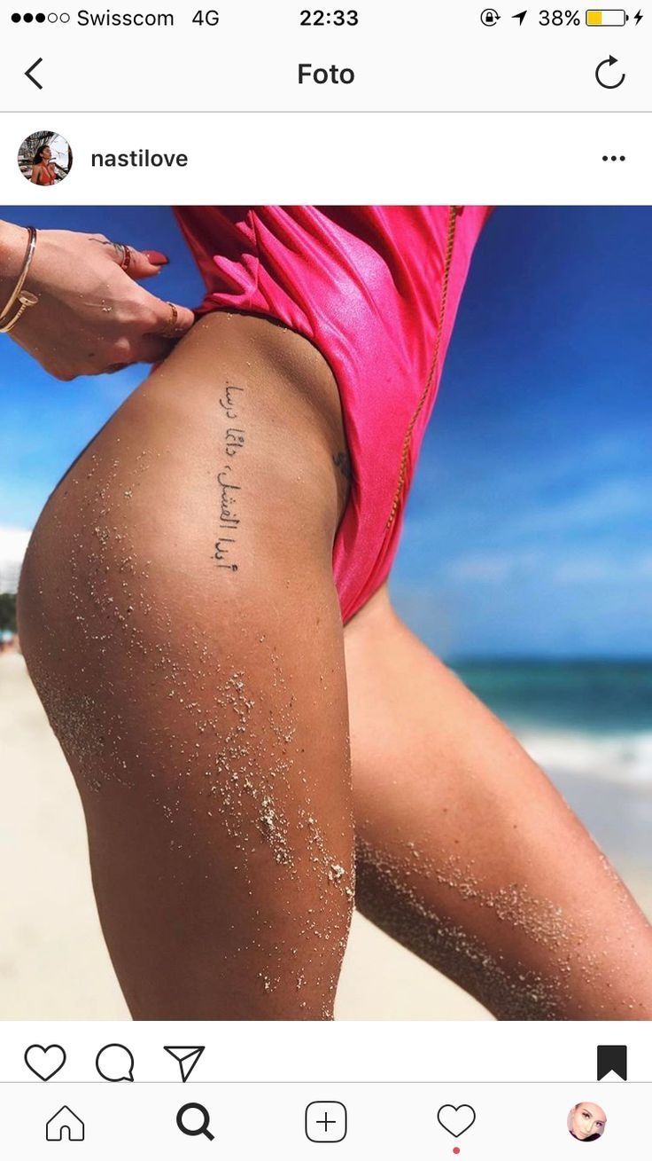 The size of the font. Sweet. – tattoo ideas – #the #the # big # Ideas #letter # sweet