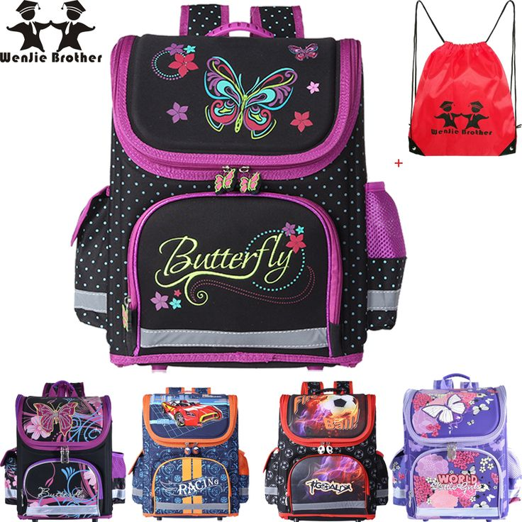 Like and Share if you want this  Wenjie Brothers School Backpack for Kids     Tag a friend who would love this!     FREE Shipping Worldwide | Brunei's largest e-commerce site.    Buy one here---> https://mybruneistore.com/wenjie-brother-kids-butterfly-schoolbag-backpack-eva-folded-orthopedic-children-school-bags-for-boys-and-girls-mochila-infantil/