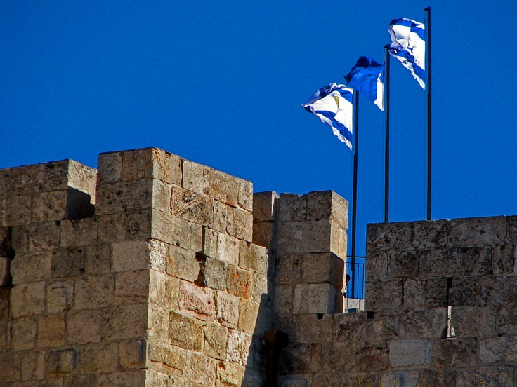Old city walls near the Tower of David