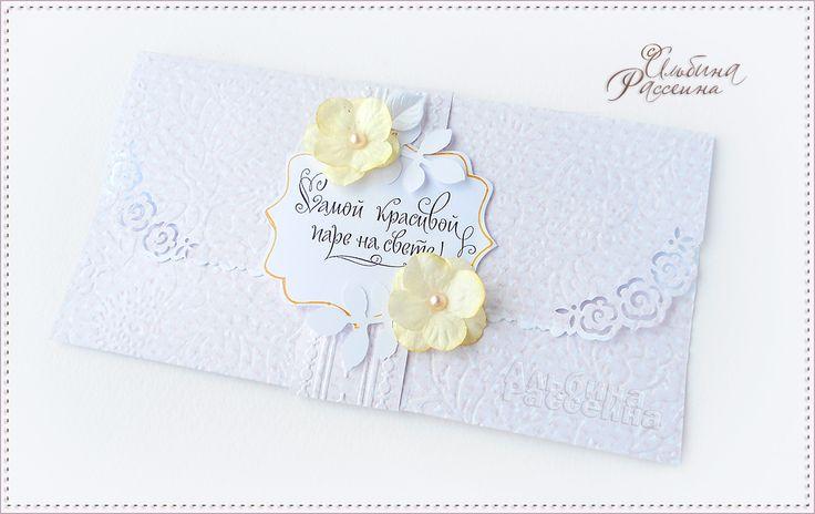 Как подписать открытку с днем свадьбы своими словами, картинки днем рождения
