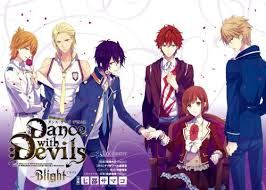 Image result for dance with devils