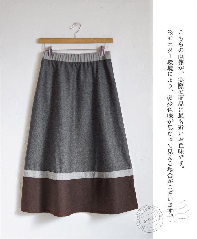 【楽天市場】【再入荷♪9月4日12時&22時より】「mori」色彩の美しい移り変わりスカート:cawaii