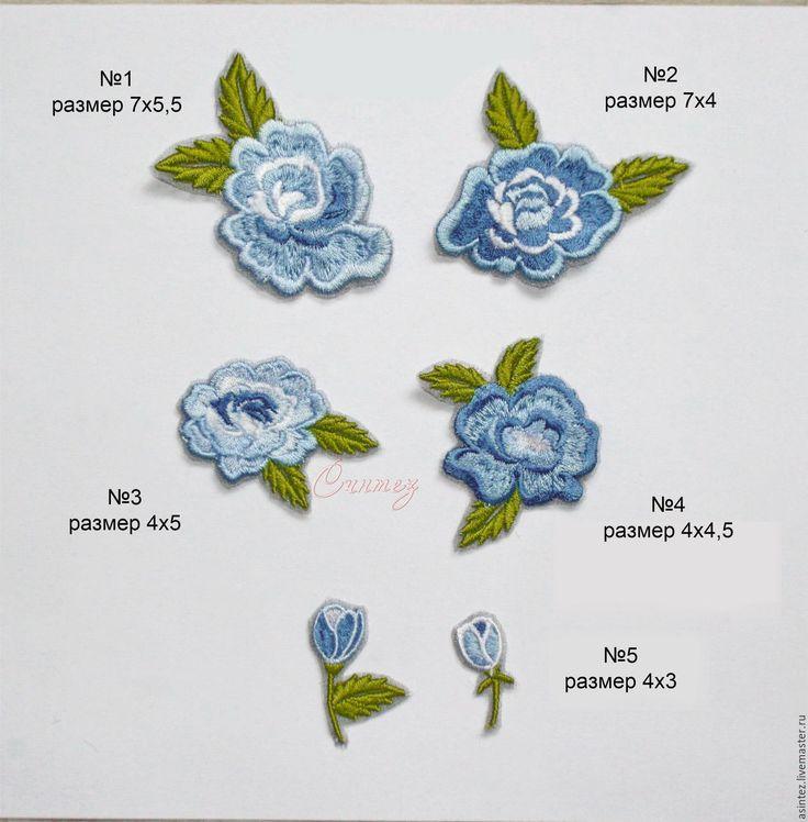 Купить вышивка аппликация Голубые розы декоративный элемент - вышивка аппликация, нашивка шеврон