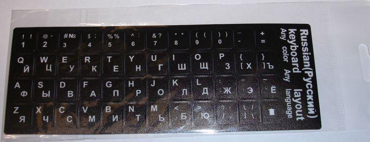 Russische Tastatur Aufkleber Layout für Notebook Russian Keyboard Stick Laptops