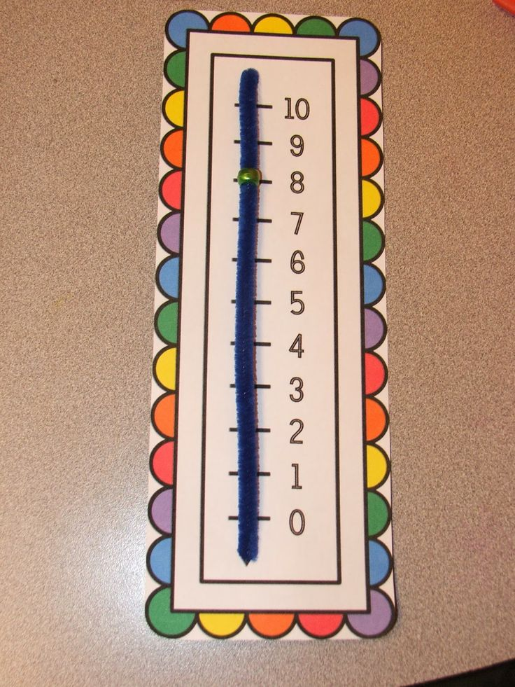 Free number line download - two versions