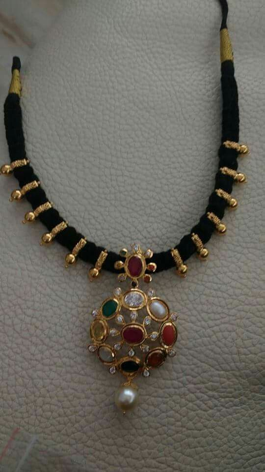 Black beads chain.......