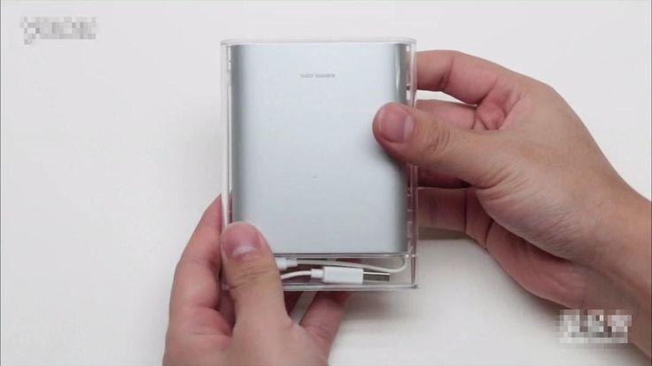 Xiaomi Power Bank 10400mAh (+playlist)