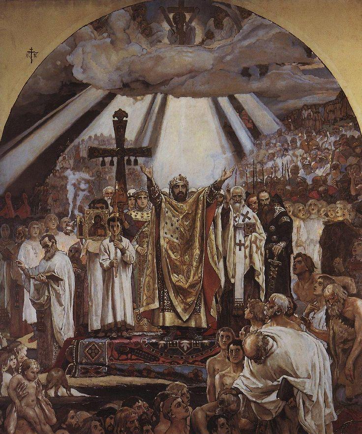 Художник: Виктор Васнецов (Viktor Vasnetsov) Крещение Руси примерно 1885—1896 года Холст, масло