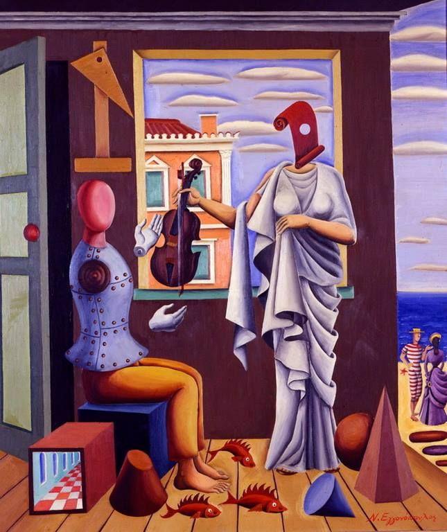 Nikos Eggonopoulos(1910-1985) -Poet and his Muse 1938 Νίκος Εγγονόπουλος - Ποιητής και Μούσα, 1938