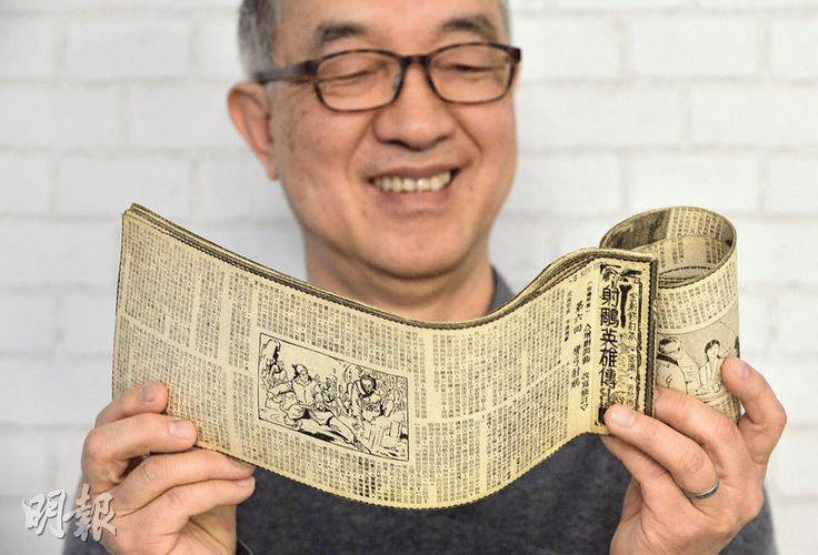 天天剪報 自製金庸小說集 六旬書迷珍藏45年 - 明報加西版(溫哥華) - Ming Pao Canada Vancouver Chinese Newspaper
