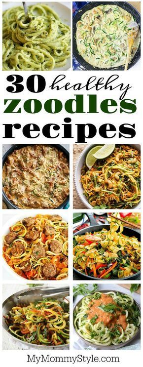 Learn how to cook zoodles with 30 healthy and incredibly delicious recipes. Zucchini noodles are a healthy option to pasta and they taste so good!