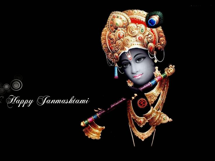 Here in this article, we are providing you the Krishna Janmashtami Wishes, Gifts, Quotes, SMS, Greetings, Sayings, Images, Fb And Whatsapp Status 2017.