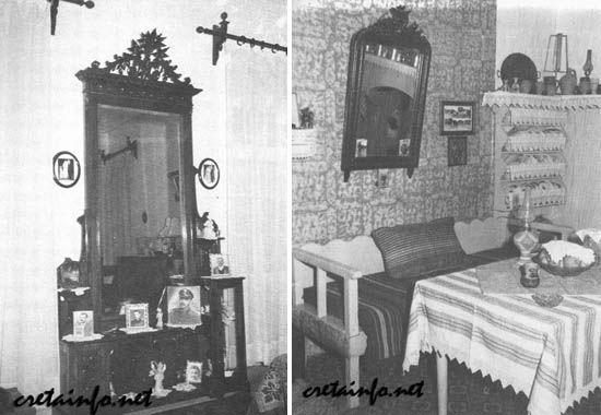 ΛΑΪΚΗ ΠΑΡΑΔΟΣΗ: Το χωριάτικο σπίτι