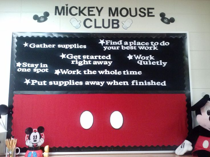 Create a Mickey Mouse Club and get together once a week to watch a Disney movie, have a sing along party, make Disney themed crafts, or anything your Disney group would like to do. Create a group with any kind of theme to connect your residents with one another.