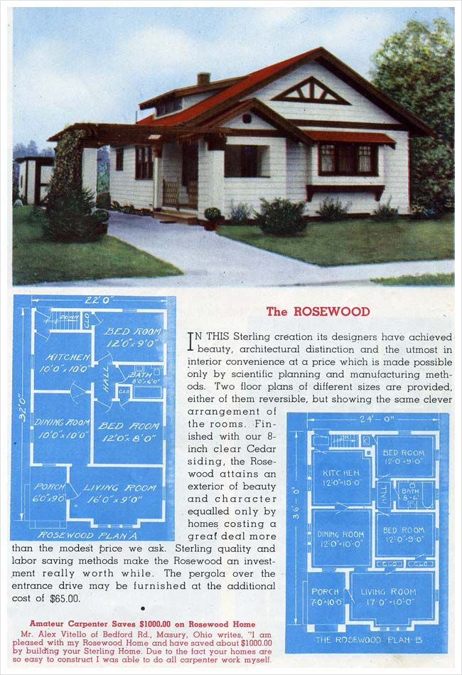 1945 sterling homes the rosewood buy a house for Rosewood ranch cost