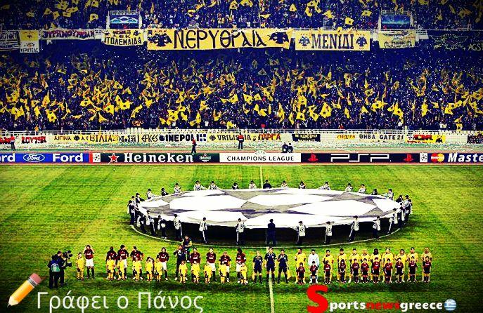 AEK FC - AC MILAN Champions League 2006