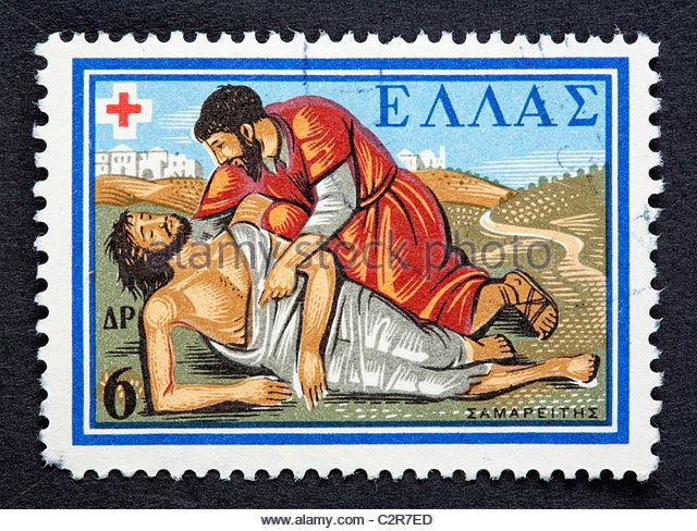 Greek Postage Stamps Stock Photos & Greek Postage Stamps Stock ...